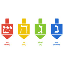 Vector Icon With Dreidel Kabba...