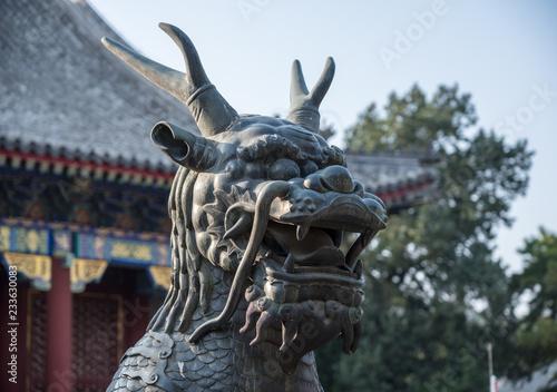 Photo  Summer Palace outside Beijing, China