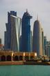 Doha new city skyline from corniche road