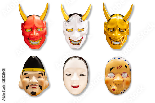 Photo Collection of Traditional Japanese red, white and golden devil mask Kabuki Mask on white background