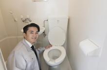 トイレの設備点検 故障・修理・リフォーム前の調査 汎用 おまかせ下さい!笑顔