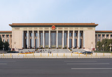 Great Hall Of The People In Tiananmen Square