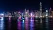 Timelapse of Hong Kong city
