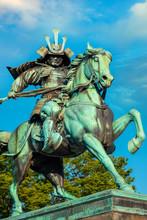 Statue Of The Great Samurai Kusunoki Masashige, Famed Japanese Samurai At The East Garden Outside Tokyo Imperial Palace