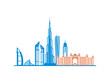 Dubai City landscape with flat design vector