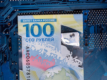 FIFA World Cup 2018 100 Rubles Banknotes, New Banknote In Russia.