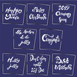 vector illustration with lettering Happy New 2019 Year - bundle of festive inscriptions handwritten with creative calligraphic fonts and decorated. Usable for banners, greeting cards, gifts etc EPS 10