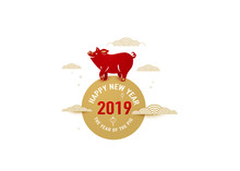 Happy Chinese New Year 2019 Wi...