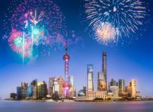 Beautiful Fireworks Above Shan...