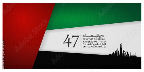 Fotografie, Obraz  united arab emirates national day ,spirit of the union, 2nd December, (UAE) unit