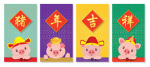 Chinese New Year 2019 Year Of ...