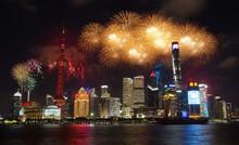 Shanghai Fireworks Cityscape
