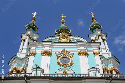 St Andrews Church in Kiev, Ukraine