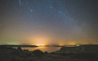 Stargazing in Croatia