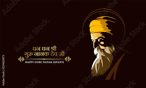 Vászonkép  Guru Nanak Jayanti