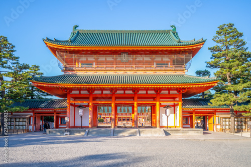 otenmon, Main gate of Heian jingu shrine in Kyoto