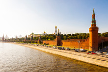 The Kremlin, And Moscow River, Moscow, Russia