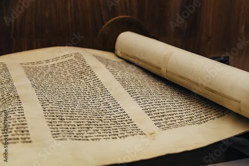 Photo Hebrew religious handwritten Torah parchment scroll