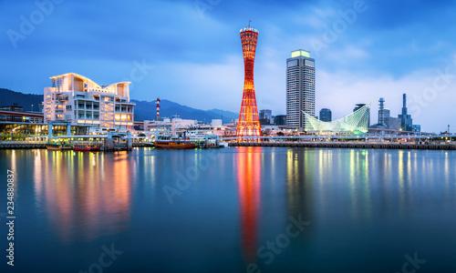 Deurstickers Asia land Hafen von Kobe bei Nacht mit Kobe Port Tower, Japan