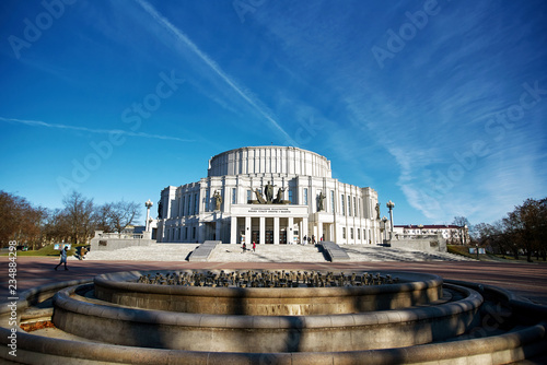 In de dag Theater The National Opera and Ballet Theatre was built in 1938 by architect J. Langbard. Example of soviet constructivism. Panoramic view. Theater life and culture. Tourist places