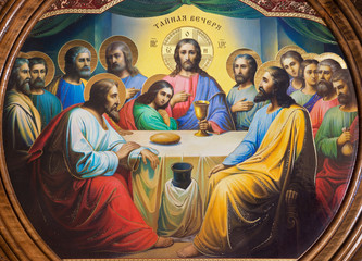PRAGUE, CZECH REPUBLIC - OCTOBER 17, 2018: The paint of Last Supper church in Strahov monastery by unknown artist of 19. cent.