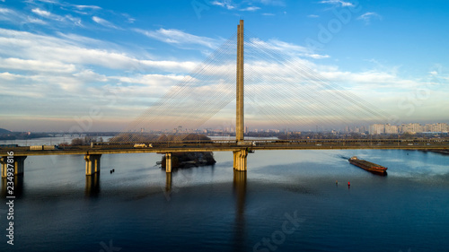 Aerial view of the South Bridge. Aerial view of South subway cable bridge. Kiev, Ukraine.