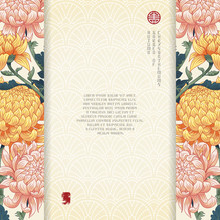 Vector Card With Floral Border...