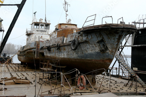 Fotografia, Obraz Archive 2008 River port of Ust-Danube was destroyed in of crisis