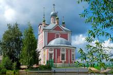 Church Of The Forty Martyrs Of Sebaste In Fisherman's Settlement In Pereslavl-Zalessky, Yaroslavl Region, Russia