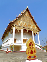 Vertical Image Of Wat That Luang Nua Buddhist Temple, The Temple Next To PhaThat Luang Stupa In Vientiane, Laos