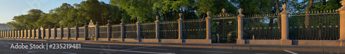 Foto Panorama of the fence of the Summer Garden in St. Petersburg