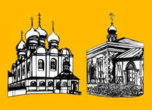 Sketch Of Orthodox Church. Hand Drawn Illustration