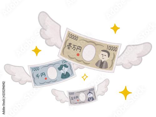 飛んでいく紙幣 Canvas-taulu