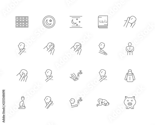 Photo  20 linear icons related to Pig, Sujud, Salah, Julus, Qiyam, Moon