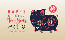 Chinese New Year 2019. Year Of Pig. Chinese Zodiac Symbol Of 2019 Vector Design. Hieroglyph Means Pig.