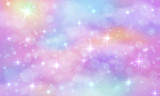 Unicorn fantasy background. Rainbow sky with glittering stars. Abstract galaxy, mermaid princess marble vector magic texture. Universe cosmic holographic pattern illustration