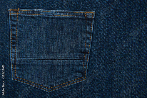 Fotomural  part of women's jeans with a back pocket