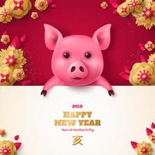 Pig With Gold Sakura Flowers