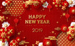 Chinese Greeting Card for 2019
