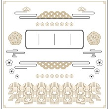 Vector Of Line Frame Template In Japanese Style . Gold And Black Graphic Background In Asian Traditional Banner.