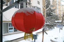 Chinese Red Lantern With Snow