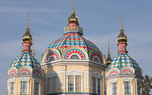 Golden Domes Of The Temple, As...