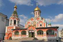 Russia, Moscow, Cathedral Of O...