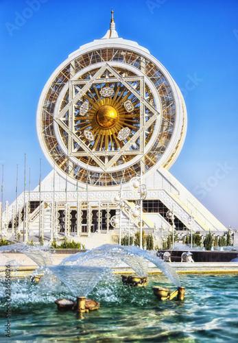 Alem Cultural and Entertainment Center, Ashgabat Canvas Print