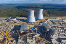 Aerial Survey Of A Nuclear Power Plant Under Construction. Insta