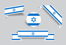 Israeli Flag Stickers And Labe...