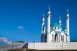 Minarets of the mosque against the blue sky
