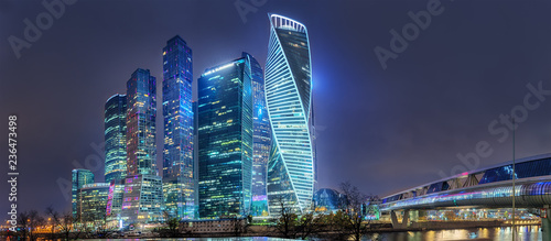 Photo Moscow - October 21, 2018: The towers of the international business center Moscow-City and Bridge Bagration