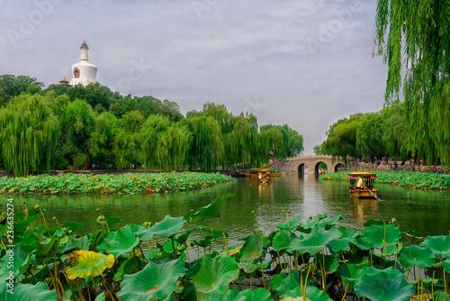 Beihai Park Beijing. China. Canvas Print