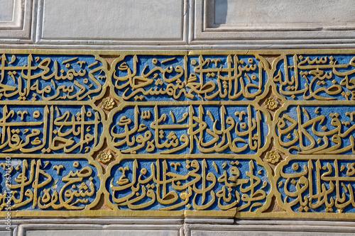 Fotografia  Beautiful examples of Ottoman Calligraphy art